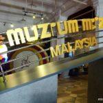 Muzium Muzik Malaysia, Kuala Lumpur