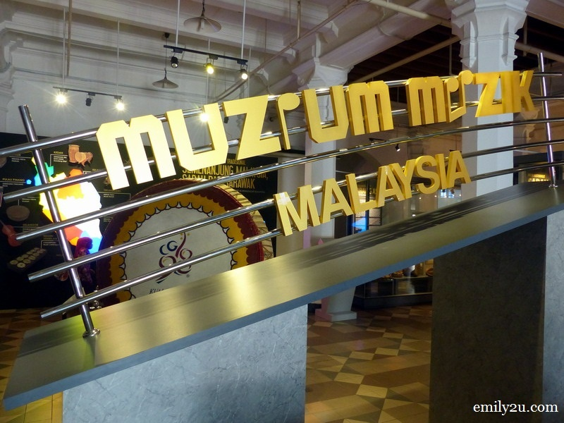 1. Music Museum of Malaysia