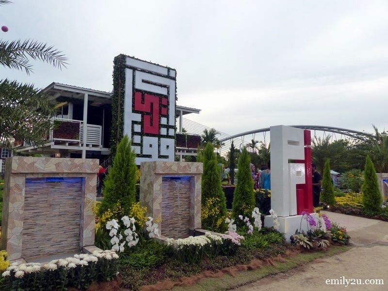 10. Special Garden: Perbadanan Putrajaya (PPj) Garden