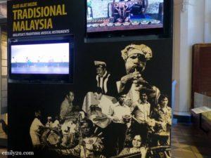 Muzium Muzik Malaysia