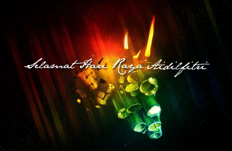 Selamat Hari Raya Aidilfitri 2016