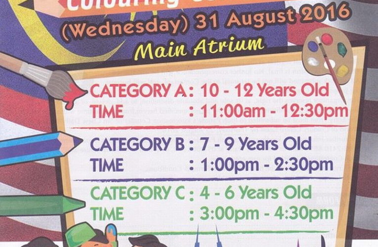 Announcement: Merdeka Day Colouring Contest 2016