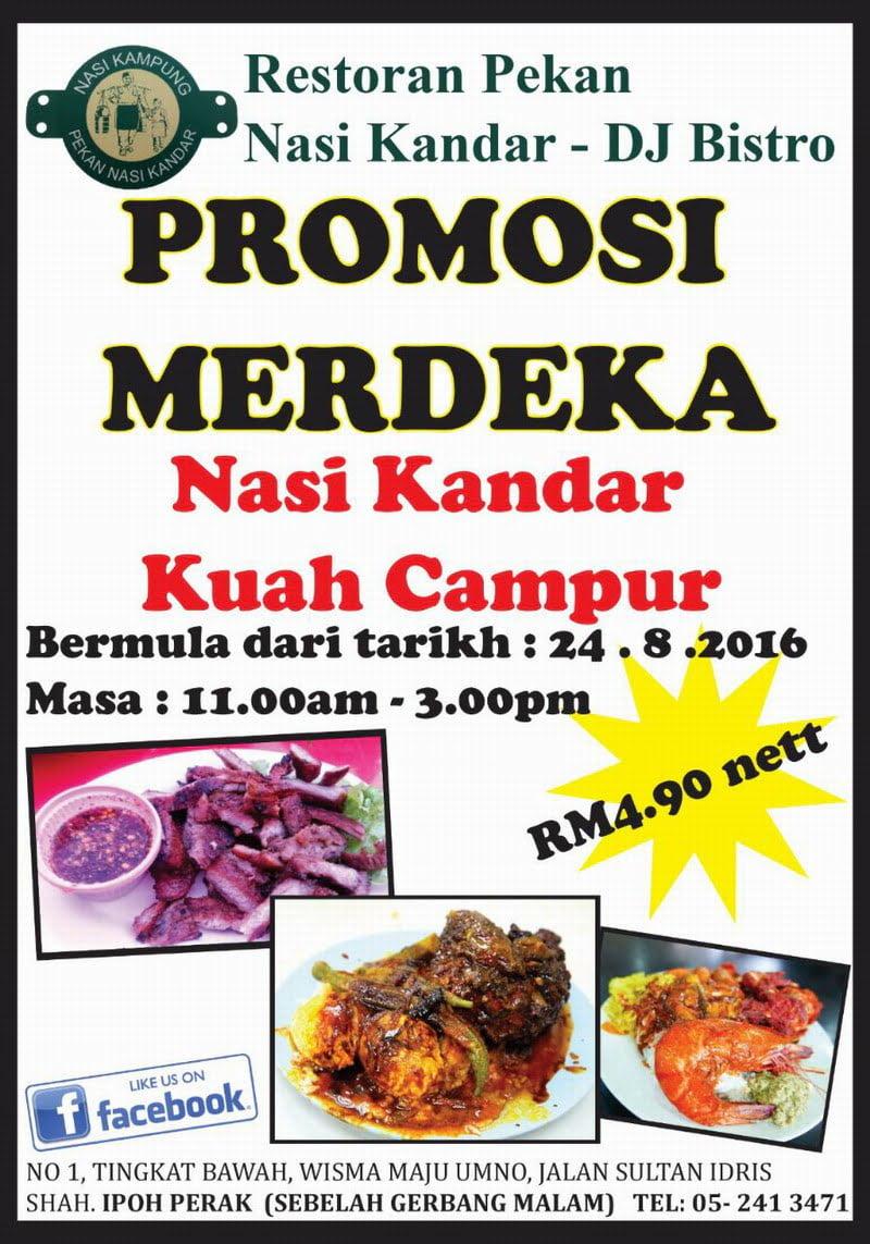Restoran Pekan Nasi Kandar - DJ Bistro, Ipoh