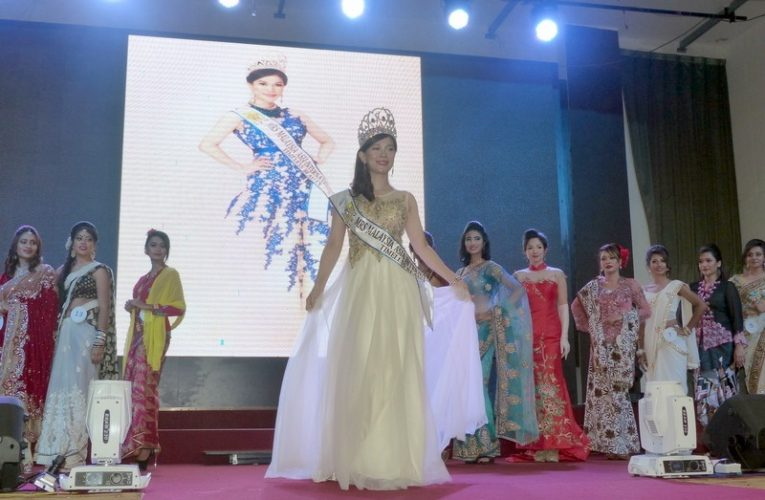 Miss Culture Charity Night 2016