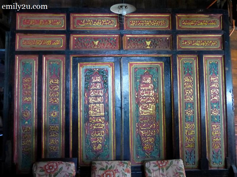 5. some decorative panels in the house
