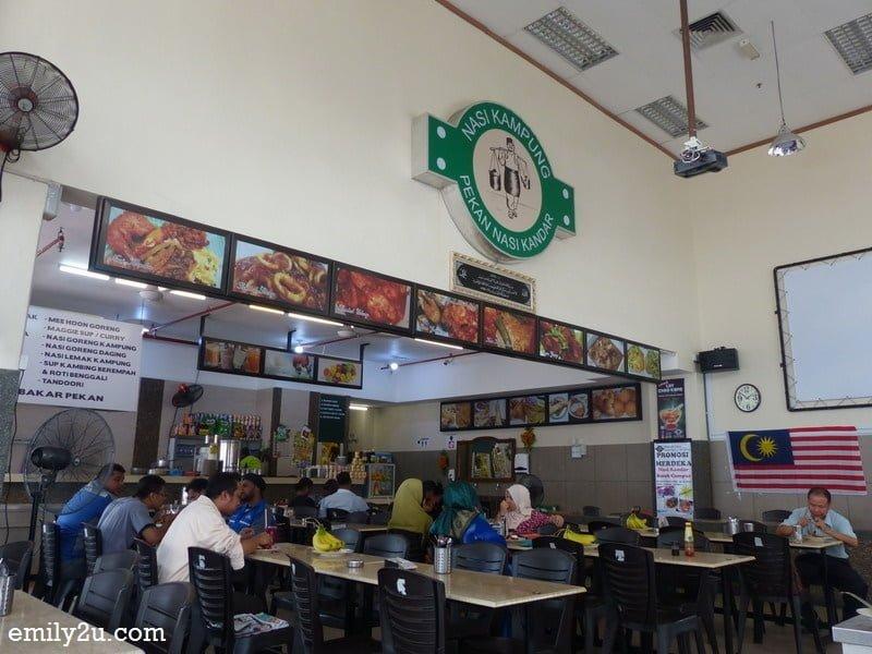 9. dining floor