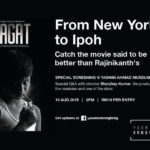 "Announcement: Screening of ""Jagat"" at Yasmin At Kong Heng"