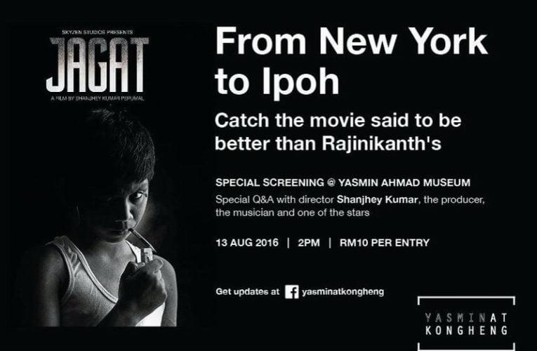"""Announcement: Screening of """"Jagat"""" at Yasmin At Kong Heng"""