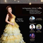 "Catch Soprano Lee Yi Jing in ""If I Sing"" Charity Concert"