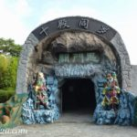 The Ten Courts of Hell @ Haw Par Villa, Singapore