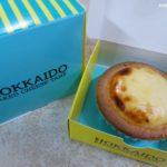 Hokkaido Baked Cheese Tart NOW in Ipoh!