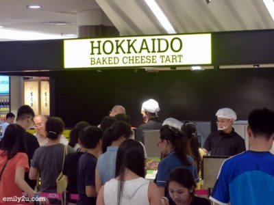 7. popular Hokkaido Baked Cheese Tart