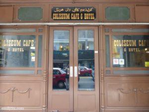 1-coliseum-cafe