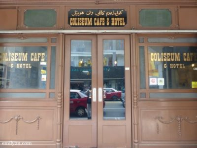 1. Coliseum Café
