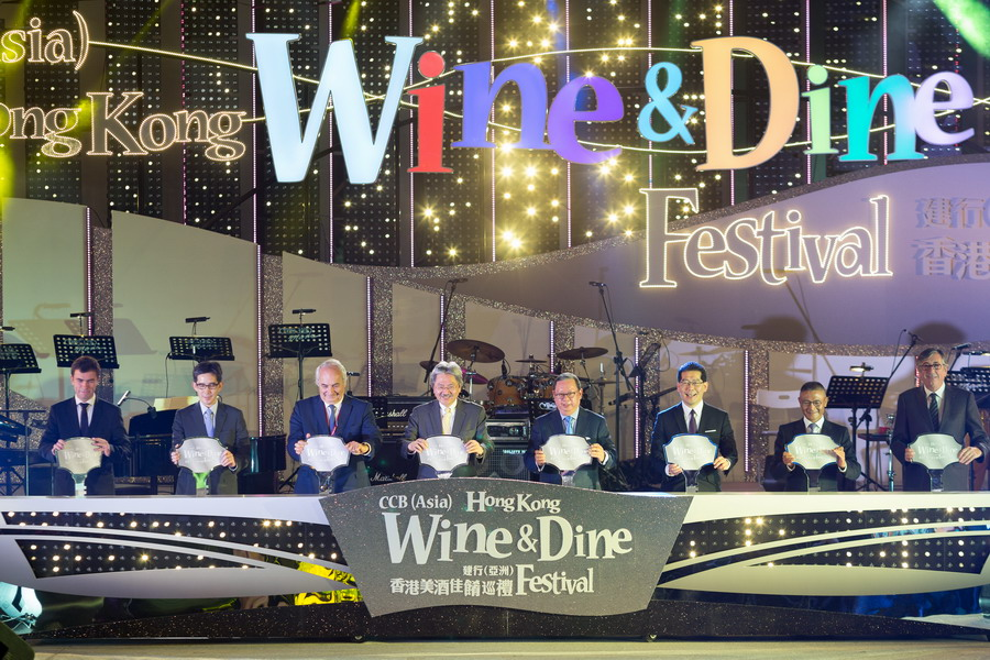 1. opening ceremony of the 7th CCB (Asia) Hong Kong Wine & Dine Festival by Hong Kong government officials and guests (Oct 2015)