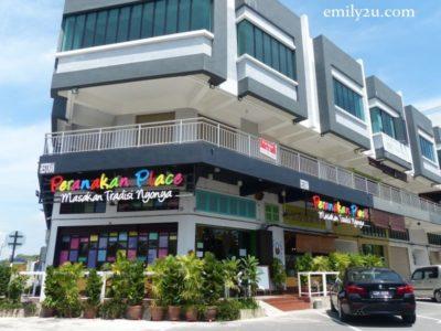 1. Restaurant Peranakan Place
