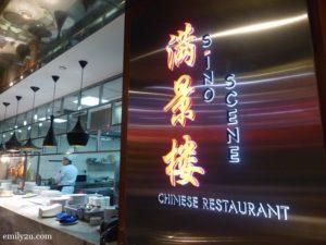 1-sino-scene-chinese-restaurant