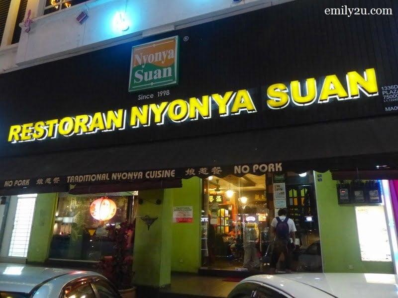1. Restoran Nyonya Suan, Melaka