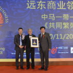 2-far-east-business-leadership-awards