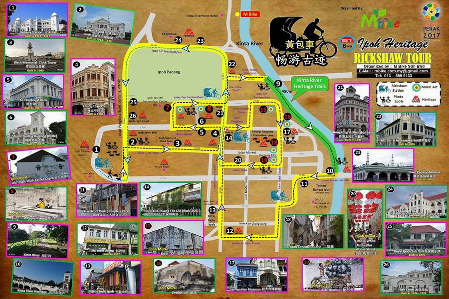 2. Ipoh heritage rickshaw tour route