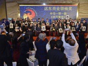3-far-east-business-leadership-awards