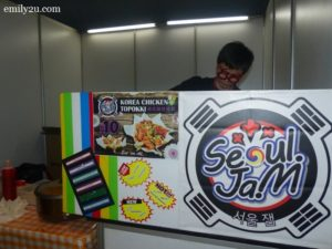 16 Taste Fully Food & Beverage Expo
