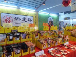 9 Taste Fully Food & Beverage Expo