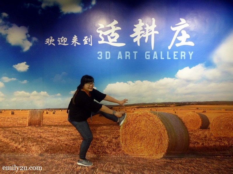 1. SKC 3D Art Gallery