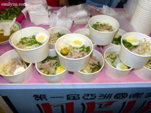 2 Asian International Food Culture Festival