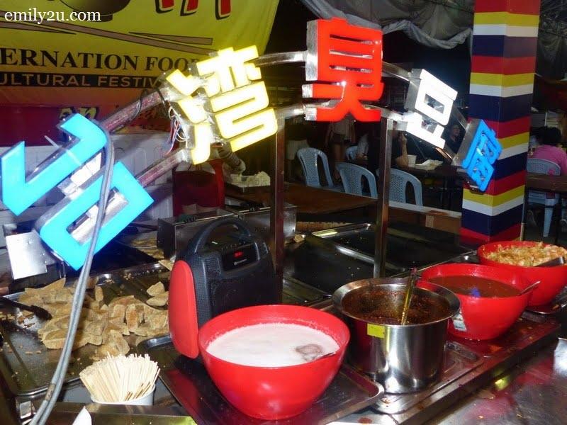 3. stinky tofu