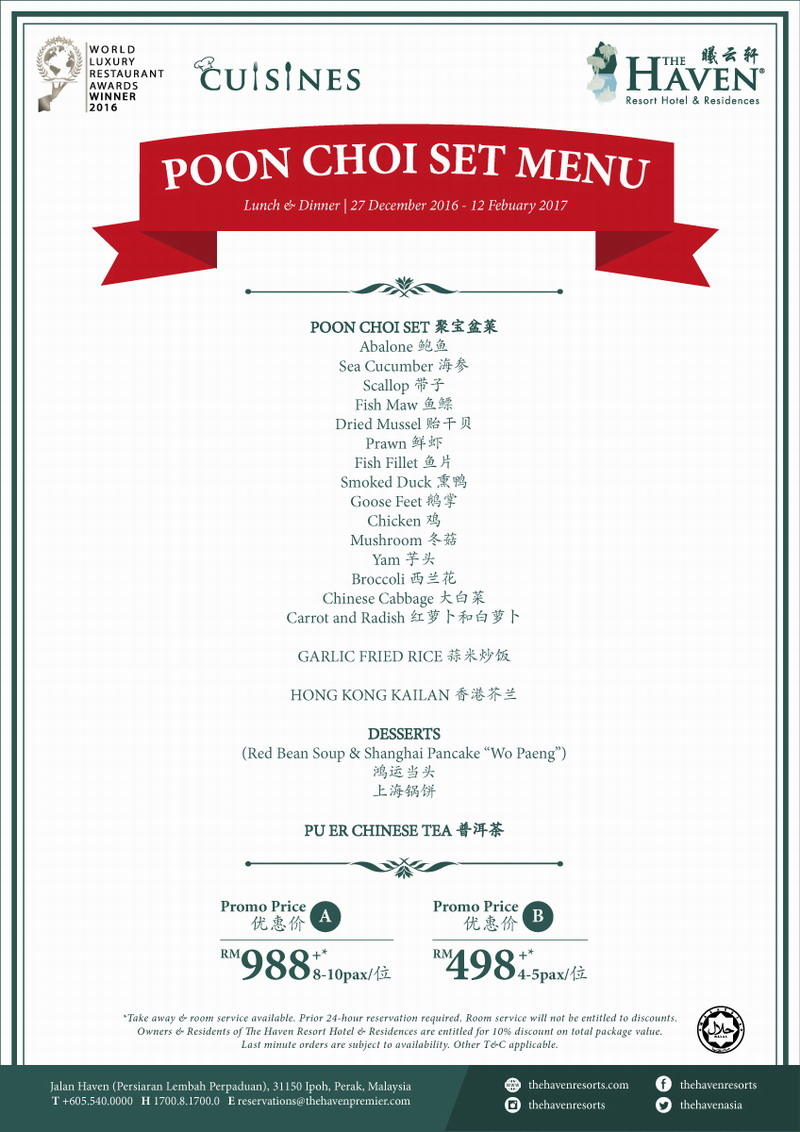 poon choi set menu