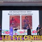 Lee Eye Centre Annual Dinner 2017