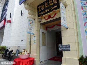 1 Wonderfood Museum Penang