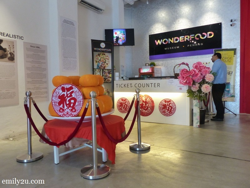2. Wonderfood Museum Penang