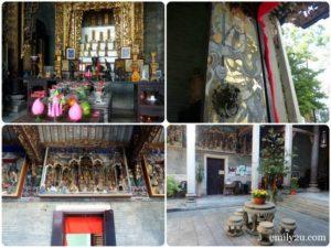 21 Shrine