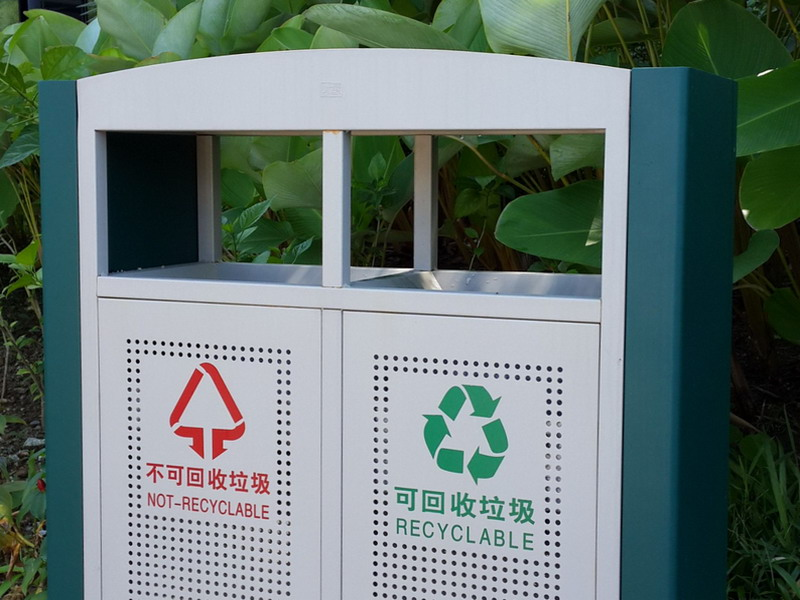 2. bins for recycling