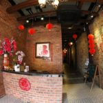 Ban Loong Hotel @ Ipoh Old Town