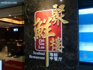 1 Zui Xin Lao Seafood Restaurant
