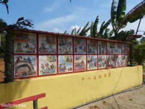 16 Lao Zi Temple
