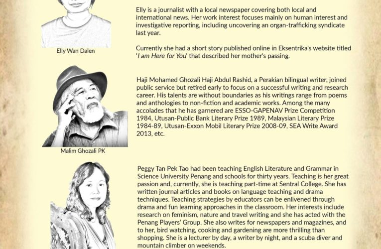 Announcement: Sharpened Word – Cultural Diversity in Malaysia Literature (April 2017)