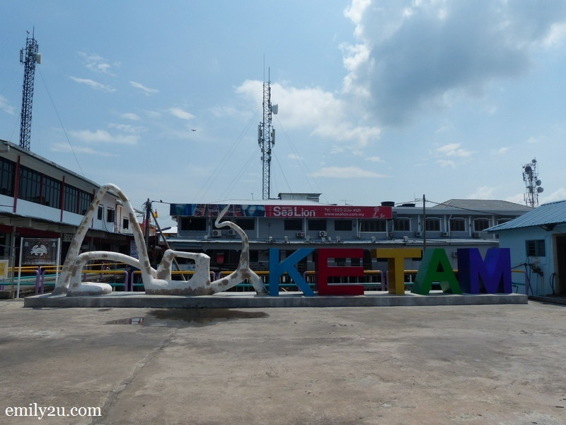 welcome to Pulau Ketam