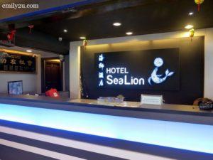 3 Hotel Sea Lion Pulau Ketam