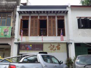 1 Koo Kee Ipoh Old Town