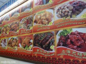 7 the variety of frozen food
