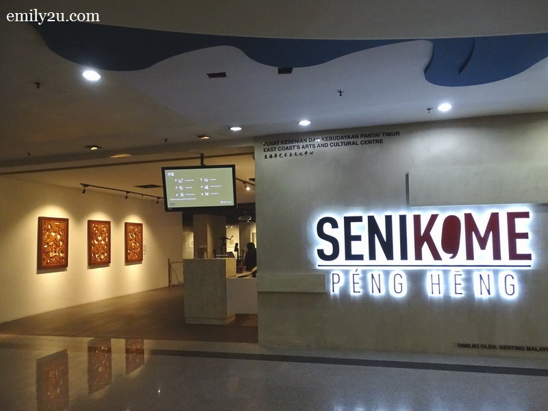 SeniKome Péng Héng, First World Plaza