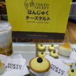 2 Tokyo Secret