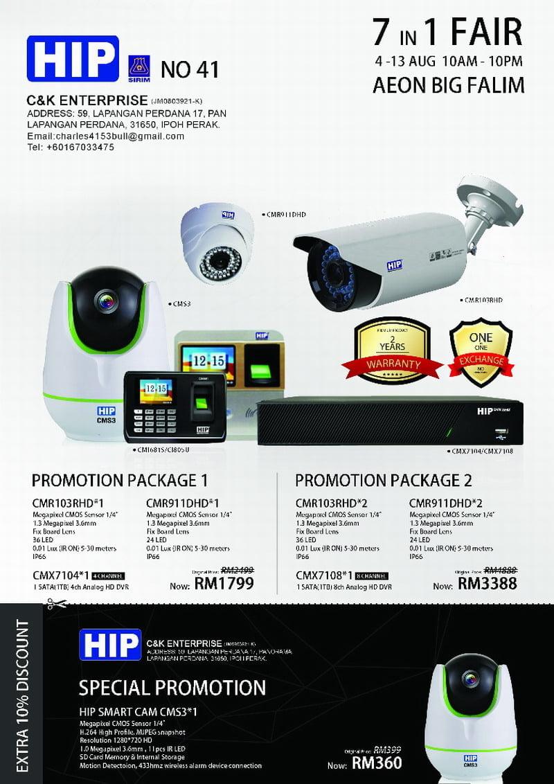 CCTV offers