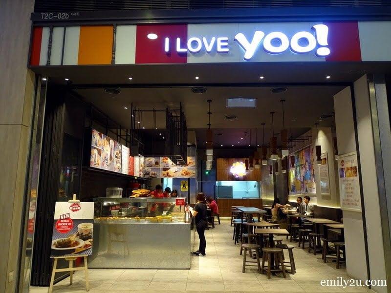 I Love Yoo!, SkyAvenue