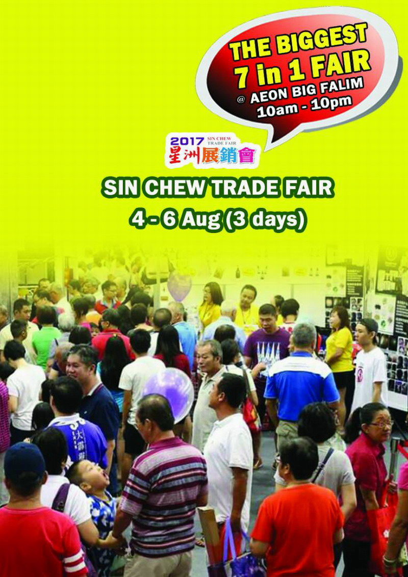 Sin Chew Trade Fair