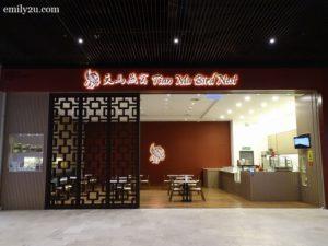 Tian Ma Bird Nest SkyAvenue